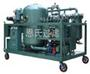 Turbine Oil Filtration,  Oil Recovery,  Oil Purifier Equipment