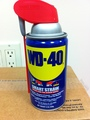WD-40 Smart Straw 8oz.